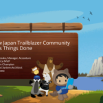 """Title: """"How Japan Trailblazer Community Gets Things Done"""""""