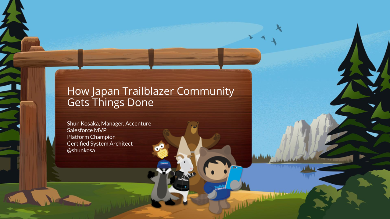"Title: ""How Japan Trailblazer Community Gets Things Done"""